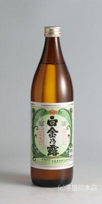 【芋焼酎】白金乃露 白麹 25度 900ml 【07秋季全国酒類コンクール第一位酒】【白金酒造謹製】