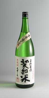 【有機米焼酎】自然農法 契約米(井田萬力屋)25度 1800ml【藤居醸造】
