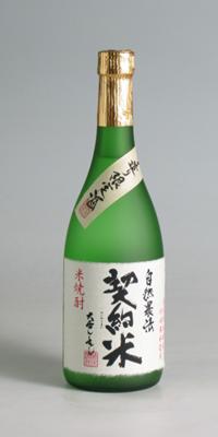 【有機米焼酎】自然農法 契約米(井田萬力屋)25度 720ml【藤居醸造】