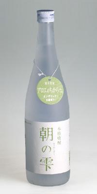 【アロエ焼酎】冨安 朝の雫 アロエ 23度 720ml【花の露】