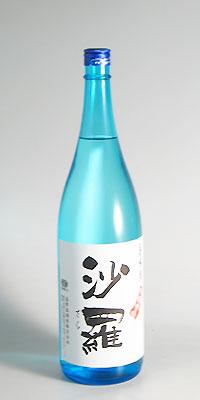 【黒糖焼酎】喜界島 沙羅 25度 1800ml【喜界島酒造】