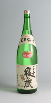 【黒糖焼酎】三年寝太蔵 30度 1800ml【喜界島酒造】