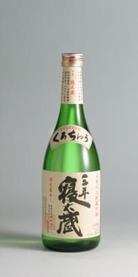 【黒糖焼酎】三年寝太蔵 30度 720ml【喜界島酒造】
