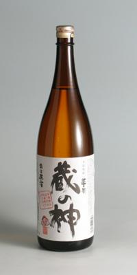【芋焼酎】蔵の神 25度 1800ml【山元酒造】
