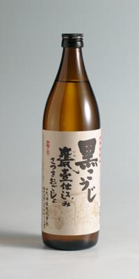 【芋焼酎】手造りさつまおごじょ黒 25度 900ml【山元酒造】
