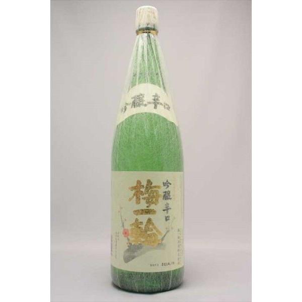 【日本酒】 梅一輪 特撰 吟醸辛口 1800ml 【千葉県】【梅一輪酒造】