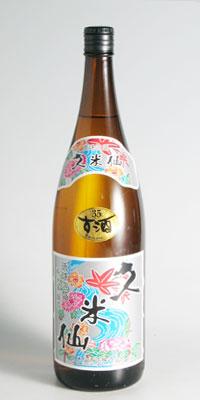 【泡盛】久米仙 35度 1800ml【久米仙酒造】