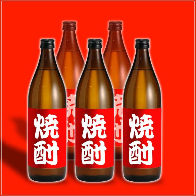 【福袋】完全非公開のぎゅっと詰め込んだ本格焼酎小瓶12本組!送料無料!