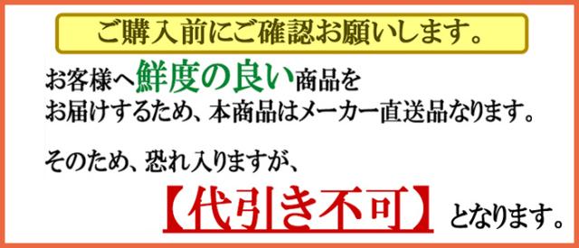 白神あわびのアヒージョ 2個入り【日本白神水産】