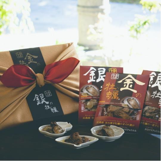 広島産かき使用 焼き牡蠣のオイル漬け「金の牡蠣」焼き牡蠣の一夜干し「銀の牡蠣」風呂敷セット