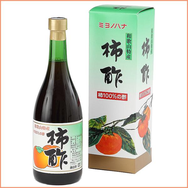 ミヨノハナの柿酢 720ml瓶和歌山特産柿100%の酢【田村造酢】【無添加】【産地直送】