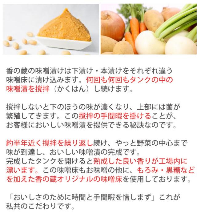 蔵醍醐みそ漬3種セットA(豆腐、クリームチーズ、あん肝)【菅野漬物食品】