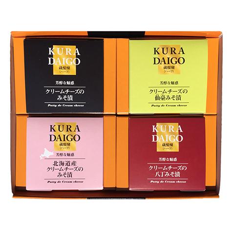 蔵醍醐 クリームチーズみそ漬4種食比べセット【菅野漬物食品】
