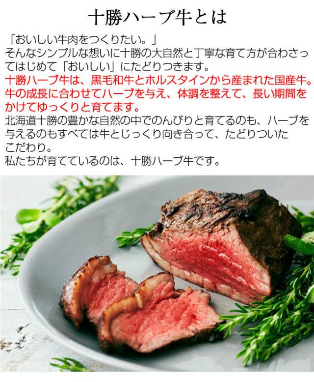 十勝ハーブ牛プレミアムローストビーフセット(プレーン・和風みそ)2箱入【ノベルズ食品】