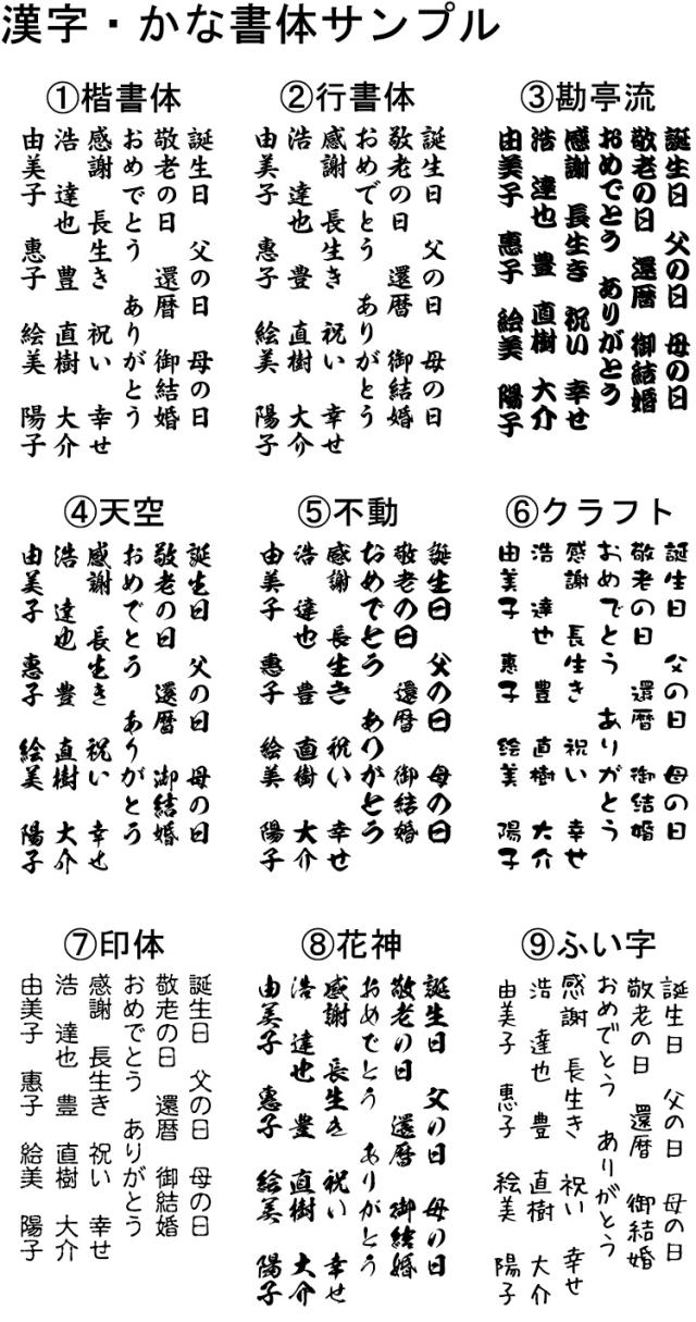 かな文字サンプル