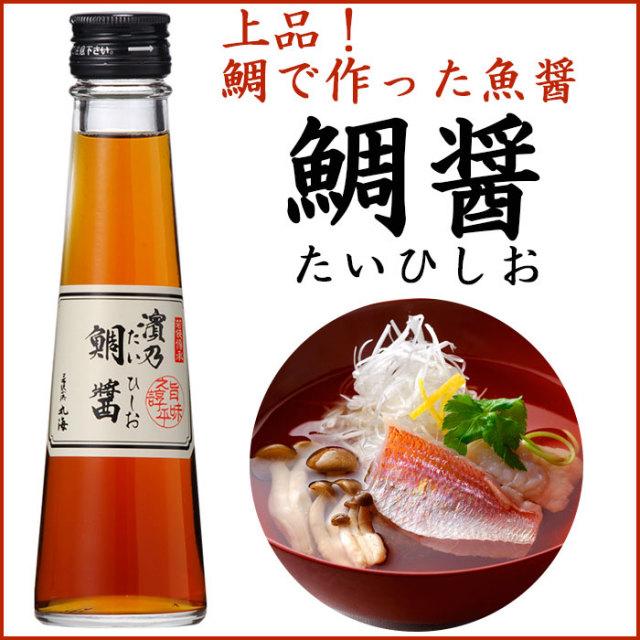 鯛ひしお(小瓶)140g×2 化粧箱入【若狭小浜 丸海】