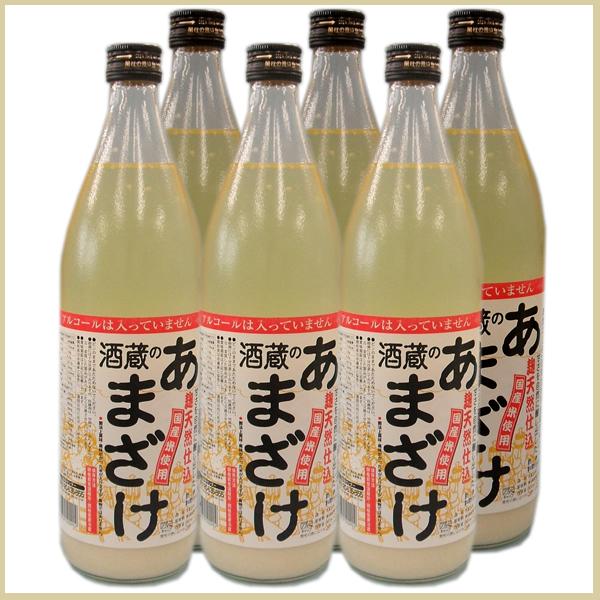 【甘酒】「酒蔵の甘酒」あまざけノンアルコール 900ml×6本セット【ぶんご銘醸】