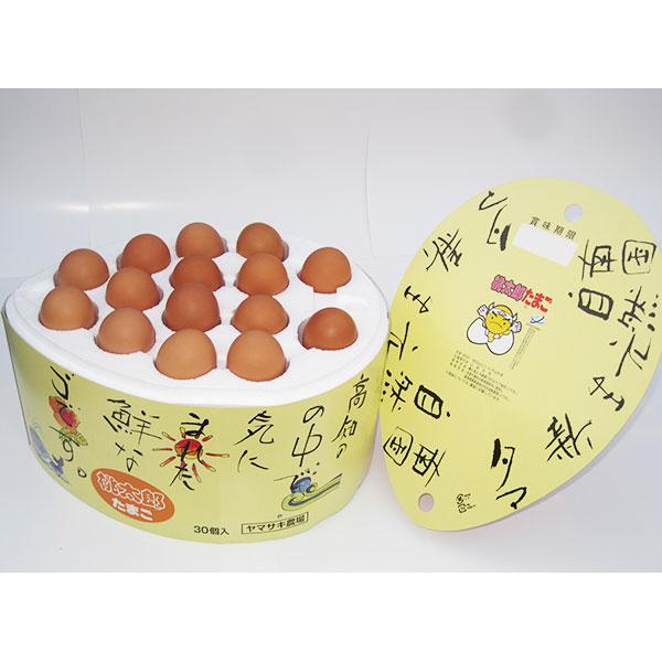 桃太郎たまご赤玉 卵型 30個入り【ヤマサキ農場】