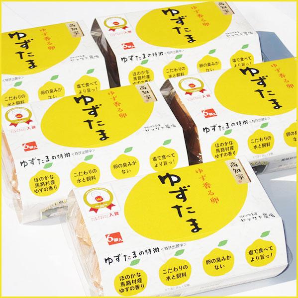 【馬路村産ゆず皮使用】ゆずたま 6個入り 5パック【ヤマサキ農場】