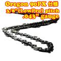 オレゴン90PX互換 ソーチェン サムネイル