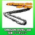 オレゴン(91VXL-45E)互換 ソーチェン サムネイル