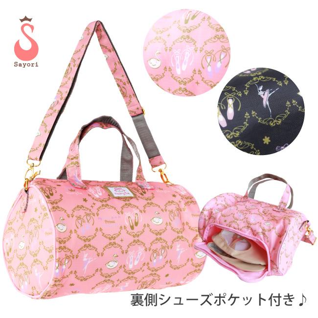 バレエバッグ ドラムバッグ小 ピンク FairyToe レッスンバッグ バレエ雑貨