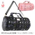 バレエバッグ ドラムバッグ大 ブラック 黒 ピンク FairyToe レッスンバッグ バレエ雑貨