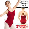 クラシカルレッド 赤 バレエ レオタード リボンパッセ ライクラ 日本製 バレエ用品 バレエサヨリ