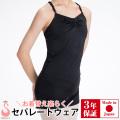 レオタトップ キャミソール リボンパッセ型 バレエ フィットネス エクササイズ 体操 ダンス ヨガ フィギア 日本製