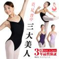 プレミアムパッセ バレエ レオタード 日本製 ブラック