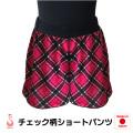 ボトムシリーズ コットンショートパンツ 巻きスカート アシンメトリースカート 日本製 バレエ 新体操 ヨガ ピラティス ゴルフ