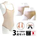 バレエ福袋 最強のバレエ用品3点セット福袋