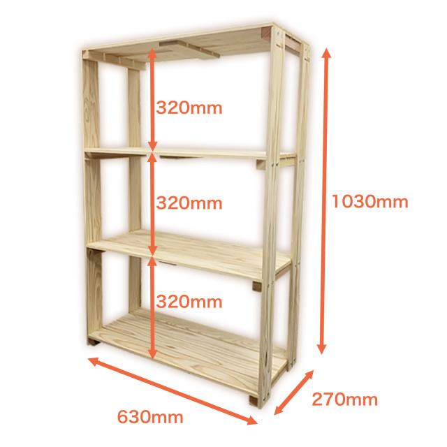 木製棚画像a2