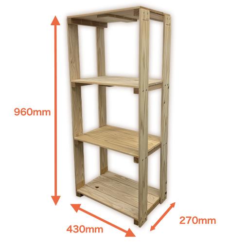 木製棚画像b2