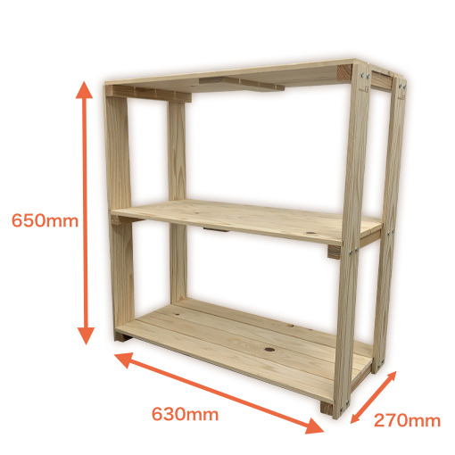 木製棚画像c2