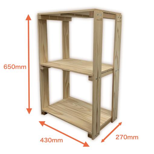 木製棚画像d2