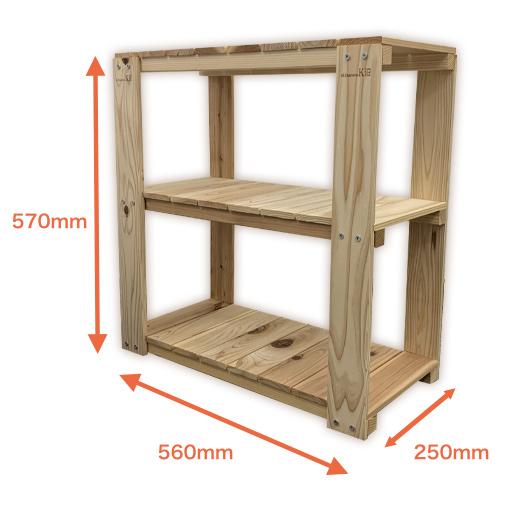 木製棚画像e2