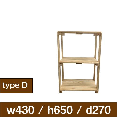 木製棚画像d1
