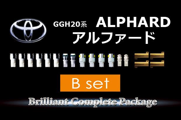 【B】GGH20系アルファード 後期