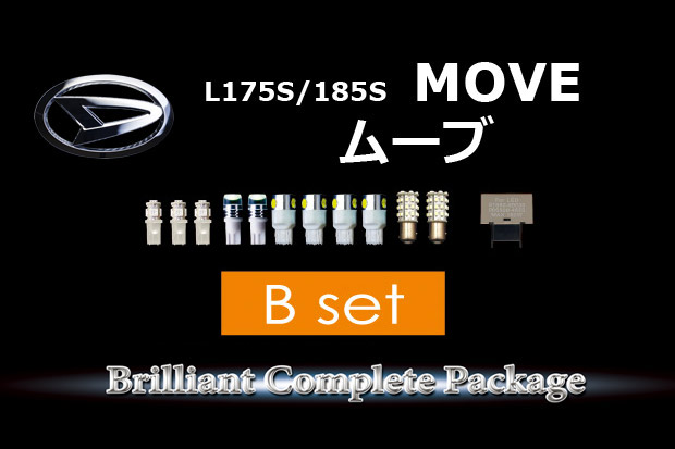 【B】L175S/185Sムーブカスタム