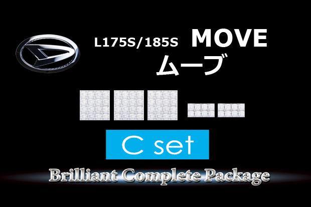 【C】L175/L185系 ムーブ