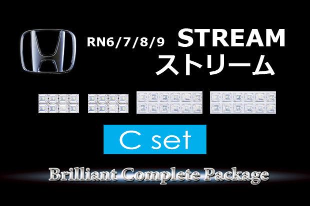 【C】RN6/7/8/9ストリーム