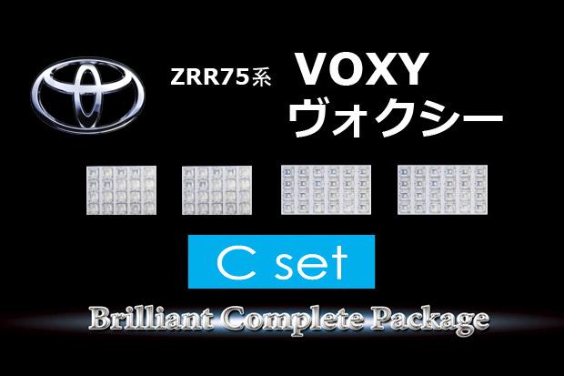 【C】ZZR70/75ヴォクシー