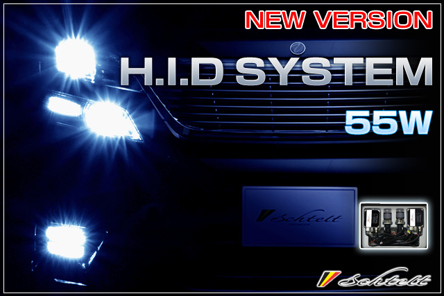 55w H.I.D System H4 Hi/Lo切替 ケルビン数選択