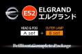 【A2p-HEAD&FOG+B-OUTER】E52エルグランド