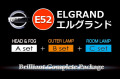【A2p-HEAD&FOG+B-OUTER+C-ROOM】E52エルグランド