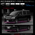 TOYOTA NOAH(60系・標準ボディー)/エアロパーツ3Pセット純正色塗装済み