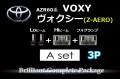 【A3p】AZR60系ヴォクシー前期(HID車)(Z/エアロ)