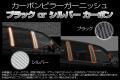 TOYOTA VOXY(70系)/カーボンピラーガーニッシュ(ブラック・シルバー)