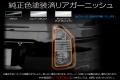 TOYOTA VOXY(70系)/リアガーニッシュ純正色塗装済み
